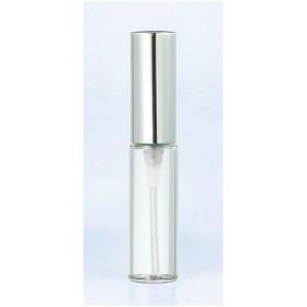 【ヤマダアトマイザー】グラスアトマイザー プラスチックポンプ《5202:アルミキャップ シルバー》