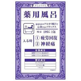 薬用風呂 疲労回復 ( 40g )