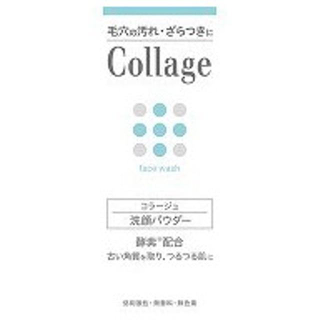 コラージュ 洗顔パウダー ( 80g )/ コラージュ
