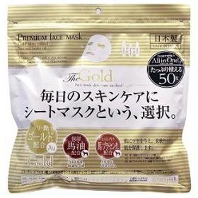 プレミアムフェイスマスク ゴールド ( 50枚入 )