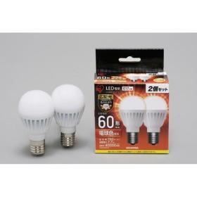 【数量限定特価】アイリスオーヤマ LED電球 E17 広配光タイプ 2個パック 電球色 60形相当(760lm) LDA8L-G-E17-6T42P