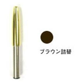リマナチュラル ピュアアイブロー 詰替用 ブラウン ( 1コ入 )/ リマナチュラル