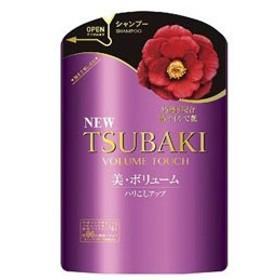 資生堂 【TSUBAKI(ツバキ)】ボリュームタッチシャンプーつめかえ用 345ml