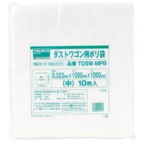 TRUSCO ダストワゴン用ポリ袋 中 1000X1000 10枚入(1袋) TDSWMPB 3363121