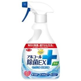 《アース製薬》 らくハピ アルコール除菌EX+消臭 キッチン用 420mL