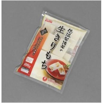 アイリスオーヤマ 低温製法米の生きりもち 個包装 400g