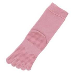 ゆったり5本指 滑り止めソックス 婦人 ピンク