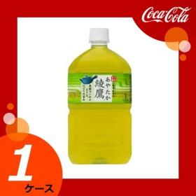 綾鷹 1.0LPET 【メーカー直送/日本郵便/代引不可/全国送料無料】