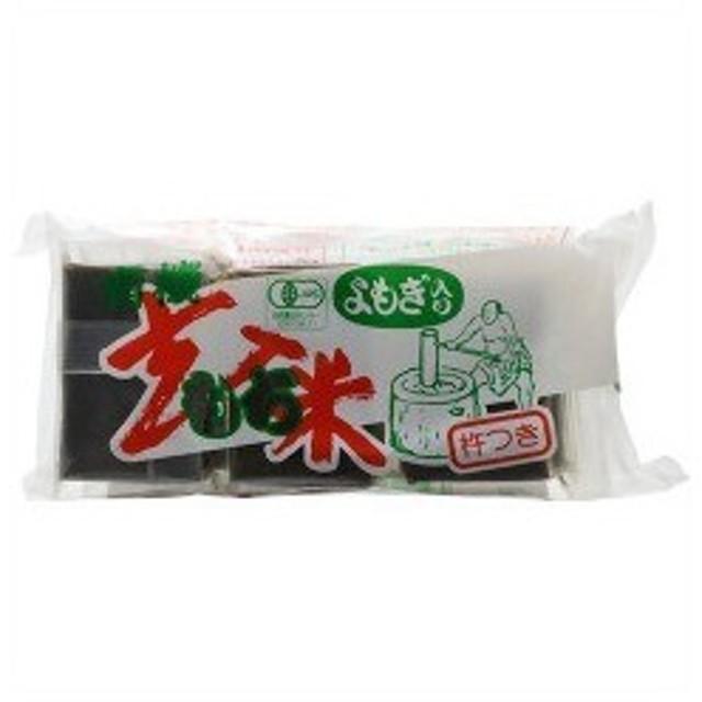 オーサワ 有機玄米もち よもぎ入 ( 6コ入(300g) )/ オーサワ