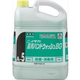 ニイタカ:薬用ハンドウォッシュBG(A-5) 5kg×3 250440