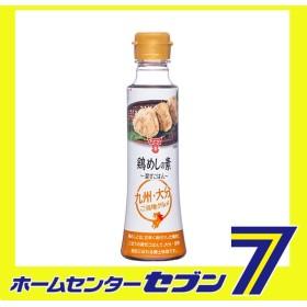 鶏めしの素 240g フンドーキン醤油 [大分 鶏めし 吉野 調味料 鳥めし 郷土料理 ご当地グルメ]