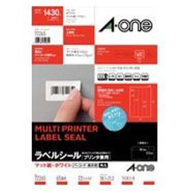 A-one 72265(ラベルシール/プリンタ兼用/マット紙/ホワイト/A4/65面/四辺余白付角丸)