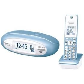 【納期目安:1ヶ月】パナソニック VE-GZX11DL-A デジタルコードレス電話機 子機1台付き (メタリックブルー) (VEGZX11DLA)