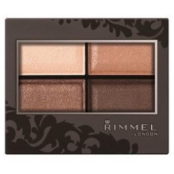 リンメル ロイヤルヴィンテージアイズ 012 ノスタルジックキャメル ( 4.1g )/ リンメル(RIMMEL)