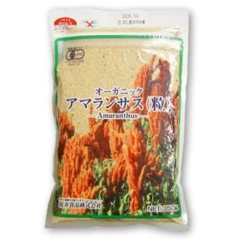 桜井食品 有機 アマランサス 粒 350g