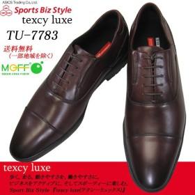 asics trading テクシーリュクス TU7783 ワイン ストレートチップ ポインテッドラウンドトウ アシックス 商事 texcy luxe 7783 メンズ ビジネス 革靴