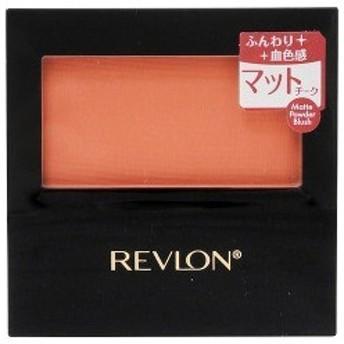 レブロン マット パウダー ブラッシュ 106 オレンジスエード ( 1コ入 )/ レブロン(REVLON)