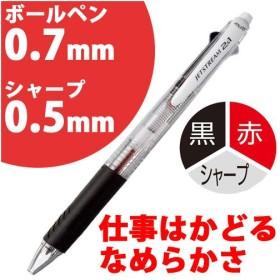 三菱鉛筆 多機能ボールペン ジェットストリーム2&1 透明軸