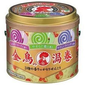 金鳥の渦巻 蚊取り線香 3種の香り 缶 (アロマローズ・ラベンダー・森の香り) ( 30巻 )/ 金鳥の渦巻き