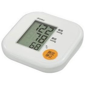 上腕式血圧計 ホワイト BM-201WT ( 1台 )