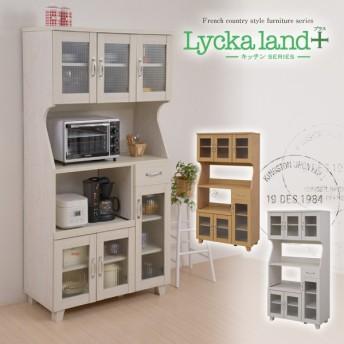 Lycka land レンジ台 90cm幅