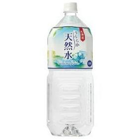 神戸居留地 うららか天然水 ( 2L6本入 )/ 神戸居留地