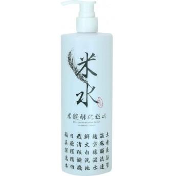 米 発酵 化粧水 500ml
