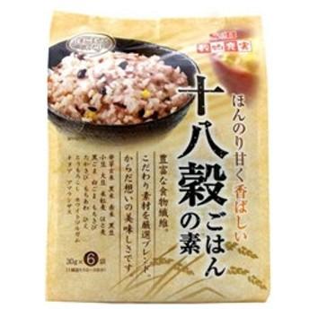 穀物充実 十八穀ごはんの素 ( 30g6袋入 )/ 穀物充実