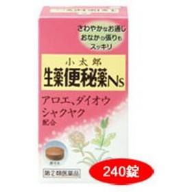 【第(2)類医薬品】  小太郎 生薬便秘薬Ns 240錠
