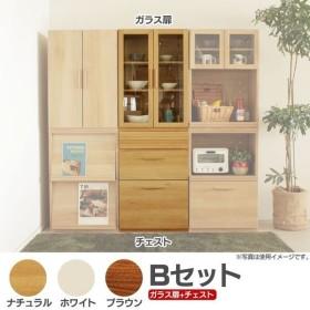 食器棚 レンジ台 ダイニングボード キッチンボード Bセット(ガラス扉+チェスト)(代引不可)