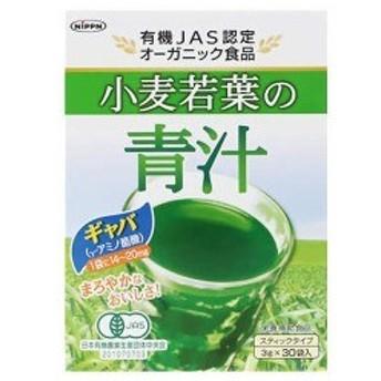 小麦若葉の青汁 ( 3g30包 )/ ニップン(NIPPN)