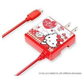 PGA iPhone / iPod対応[Lightning] AC充電器 (1.2m・ハローキティ チェリーレッド) MFi認証 PG-KTYMFI083RD