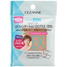セザンヌ化粧品 セザンヌ UVファンデーションEX プラス EX2 ライトオークル 詰替