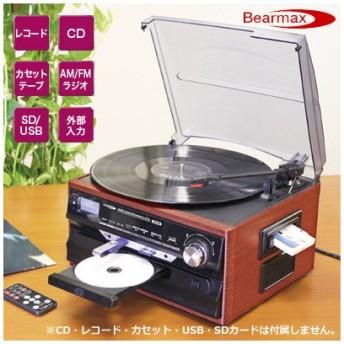 Bearmax ベアーマックス マルチ・オーディオ・レコーダー プレーヤー 簡単デジタル録音 MA-88 クマザキエイム