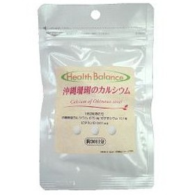 ヘルスバランス 沖縄珊瑚のカルシウム 30日分 ( 60粒 )/ ヘルスバランス
