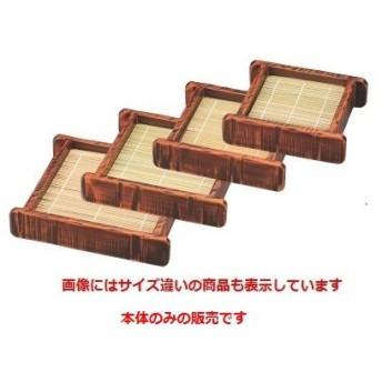 そば器 木製荒彫角DXセイロ栃塗ミニ /グループD