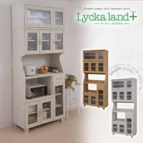 Lycka land レンジ台 90cm幅 上置きセット