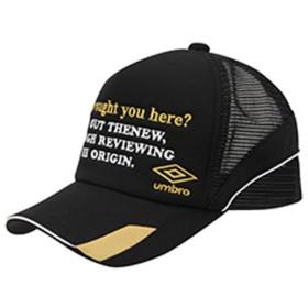 UMBRO(アンブロ)スポーツアクセサリー 帽子 デザインキャップ UJS2709 BLK F BLK