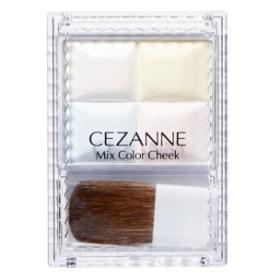 セザンヌ化粧品 セザンヌ ミックスカラーチーク 10:ハイライト
