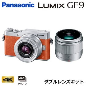 【即納】パナソニック ミラーレス一眼カメラ ルミックス LUMIX Gシリーズ DC-GF9 ダブルレンズキット DC-GF9W-D オレンジ