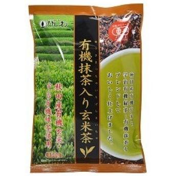 ひしわ 玄米茶 宇治有機抹茶入り ( 150g )/ ひしわ