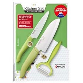 京セラ キッチン4点セット (グリーン) GP-403I-PCGR