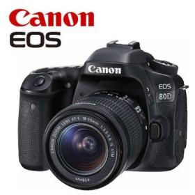 CANON デジタル一眼レフ EOS 80D EF-S 18-55 IS STM レンズキット EOS80D1855ISSTMLK