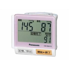 パナソニック 手くび血圧計 EW-BW10-P (ピンク)