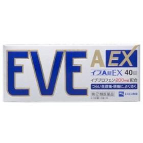 【第(2)類医薬品】 イブA錠EX 40錠 ※セルフメディケーション税制対象商品