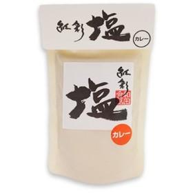 紅彩塩  べにさいのしお  カレー塩 150g 和田食品