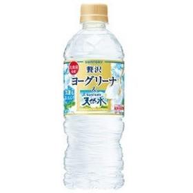 サントリー天然水 ヨーグリーナ&サントリー天然水 ( 540mL24本入 )/ サントリー天然水