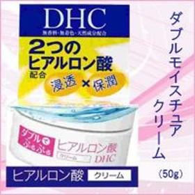 DHC ダブルモイスチュア クリーム (50g) DHC