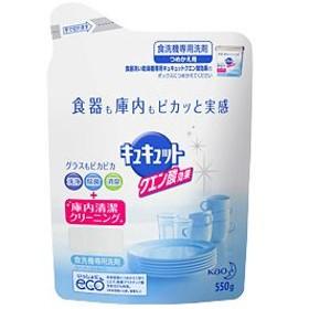 食器洗い乾燥機専用キュキュット クエン酸効果 つめかえ用 550g 《花王》 食器用洗剤