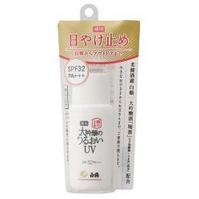 白鶴 薬用大吟醸のうるおいUV ( 50g )
